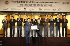 Stimuler les échanges commerciaux Vietnam - Japon