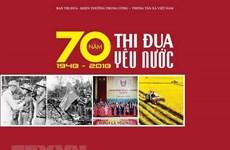 Publication d'un livre sur les 70 ans de mouvements d'émulation patriotique