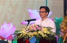 Diverses célébrations de la 93e Journée de la presse révolutionnaire du Vietnam
