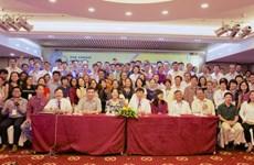Promotion de la participation des organisations sociales dans la foresterie sociale