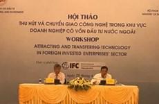 Les entreprises d'IDE appelées à intensifier les transferts de technologies