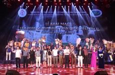 Festival national de chant, de danse et de musique à Cao Bang