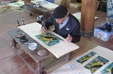 Estampes de Dong Ho: un dossier auprès de l'UNESCO en préparation