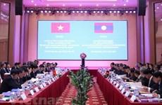 Le Vietnam et le Laos cherchent à régler la libre migration et les mariages sans papiers