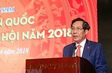 Promotion de la coopération dans la presse entre le Vietnam et la Suisse