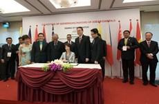 ASEAN : signature de la Déclaration de Singapour sur l'environnement durable