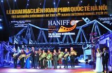 Le 5e Festival international du film de Hanoi à l'affiche