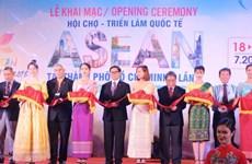 Ouverture de la foire-expo internationale de l'ASEAN 2018 à Ho Chi Minh-Ville