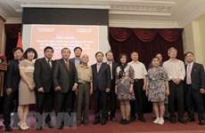 Conférence-bilan de l'Association des Vietnamiens en Russie