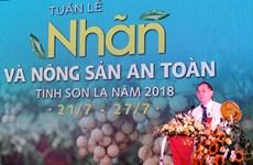 Les longanes de Son La à l'honneur à Hanoï