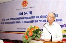 Des progrès dans la réalisation du plan directeur de la communauté socioculturelle de l'ASEAN 2025