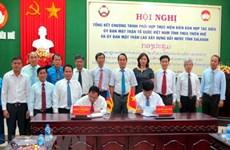 Des localités vietnamiennes et laotiennes travaillent à construire une frontière pacifique