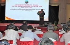 Promotion des investissements et du tourisme à la province laotienne de Sékong