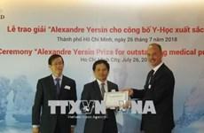 Les lauréats du prix Alexandre Yersin honorés