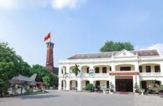 """Hanoi: deux musées reconnus """"destinations touristiques"""""""