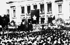 L'esprit de la Révolution d'Août brille à jamais !