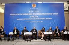 L'ASEAN appelée à promouvoir l'entrepreunariat à l'ère de l'industrie 4.0