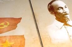De nombreux programmes artistiques de célébration de la Fête nationale