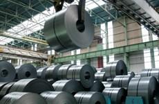 Les exportations de métaux et produits métalliques dépassent 1,3 milliard de dollars