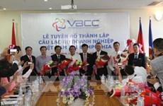 Le club des entreprises vietnamiennes au Cambodge voit le jour