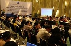Colloque international sur la formation et le dialogue sur les droits de l'homme