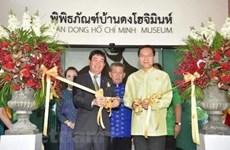 Inauguration du Musée Ho Chi Minh au Nord de la Thaïlande