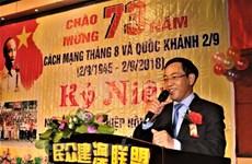 La communauté des Vietnamiens à l'étranger célèbre la Fête nationale