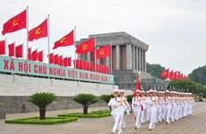 Messages de félicitations des dirigeants étrangers pour la Fête nationale vietnamienne