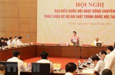 Les députés discutent de projets de loi sur la lutte anti-corruption et l'enseignement supérieur