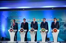 Justice : le Vietnam participe à une conférence internationale en Thaïlande