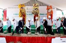 Binh Thuân : Mise en chantier de la centrale solaire de Sông Luy 1