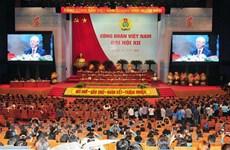Grande séance du 12e congrès syndical national du Vietnam