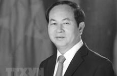 Le président Tran Dai Quang au cœur de ceux qui restent