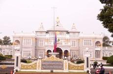 Le Laos commence deux jours de deuil national en mémoire du président Trân Dai Quang