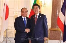 Contribution importante au resserrement du partenariat stratégique Vietnam - Japon