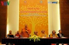 Le Vietnam, pays d'hôte de la fête bouddhique du Vesak 2019