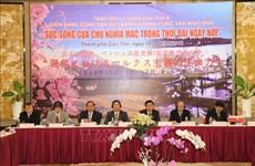 Vietnam-Japon: échange théorique entre les deux Partis communistes