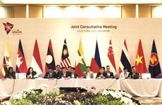 Conférence consultative commune pour préparer le 33e Sommet de l'ASEAN