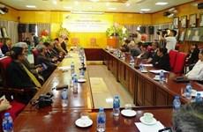 Développer la diplomatie populaire Vietnam-États-Unis