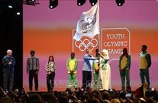 Jeux olympiques de la jeunesse d'été : le Vietnam obtient de bons résultats
