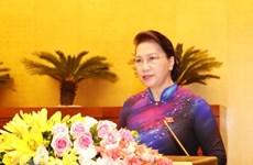 Ouverture de la 6e session de l'Assemblée nationale
