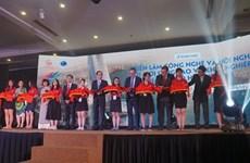 Hô Chi Minh-Ville: la ville de l'innovation et des start-up