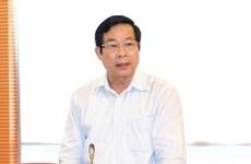 Des mesures disciplinaires à l'encontre de l'ancien ministre de l'Information et de la Communication