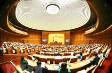 Les députés de l'AN étudient le développement socio-économique