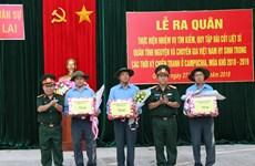 L'équipe K52 de Gia Lai poursuit la recherche des restes des soldats vietnamiens tombés au Cambodge