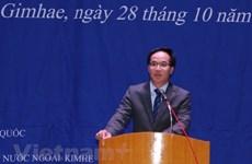 Les travailleurs vietnamiens en R. de Corée exhortés à rentrer au pays dans les délais prévus