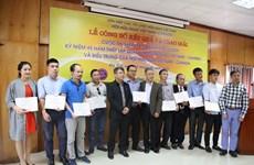 Les finalistes du concours de création de logo sur les relations Vietnam-Canada à l'honneur