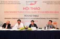 Vietnam et Iran échangent des expériences dans le 7e art