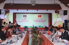 Renforcement des échanges entre Dak Lak et Mondulkiri (Cambodge)