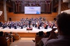 Le Festival de la nouvelle musique Asie-Europe aura lieu du 24 au 28 novembre